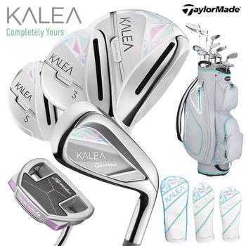 TaylorMade Kalea 3 Ladies Golf Full Set Package