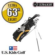 US Kids Ultralight Junior Set (63'' Tall) Age 11-13